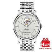 TISSOT 杜魯爾系列Tradition 80 小時動力紳士鏤空機械手錶腕錶T063 9