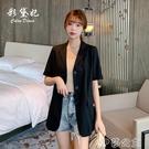 外套 網紅夏季小西裝外套女韓版時尚氣質中長款上衣英倫風薄款休閒西服