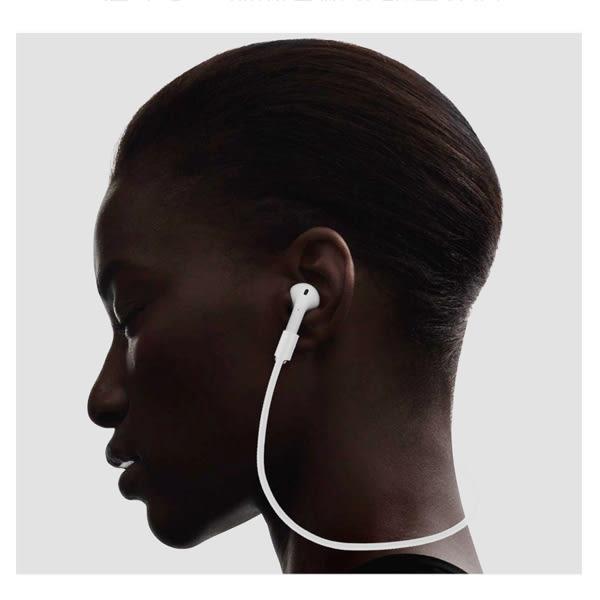 蘋果 iPhone7 Plus 耳機 無線 藍芽 Airpods 防丟 防掉 掛繩配件 防丟繩 耳機套 防丟線 BOXOPEN