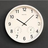 【白色】簡約現代帶溫度計濕度計掃秒靜音石英鐘