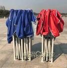 廣告大號太陽傘 戶外遮陽傘 四腳 四腳帳篷四角擺攤傘折疊宣傳傘MBS「時尚彩紅屋」