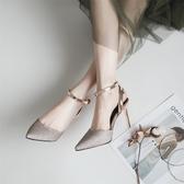 細跟涼鞋 新款包頭涼鞋女細跟尖頭年會伴娘高跟鞋磨砂銀色一字扣拌帶女單鞋【星時代女王】