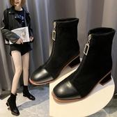 馬丁靴女韓版2020新款百搭短靴女秋冬單靴粗跟網紅瘦瘦靴彈力靴子 moon衣櫥