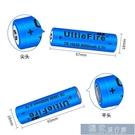 鋰電池大容量18650 4800 3.7v強光手電筒頭燈小風扇4.2v電池充電器 快速出貨