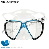 AROPEC 成人款 潛水雙面鏡(藍) - Locust 蝗蟲