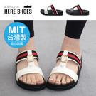[Here Shoes]MIT台灣製 前2後3.5cm拖鞋 氣質百搭H字造型飾釦 皮革楔型厚底圓頭涼拖鞋-AN0688