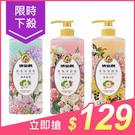 依必朗 香氛沐浴乳(850ml) 款式可選【小三美日】$139