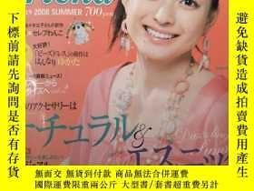 二手書博民逛書店ビーズfiend罕見SUMMER vol.19 2008年7月1