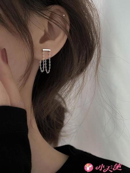 耳環 【Z小姐】鏈條耳環2021年新款潮后掛式耳釘小眾設計感純銀耳飾女 小天使 99免運