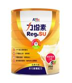 【力增素】多元營養配方 酸甜莓果口味850g(罐)
