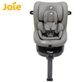 【愛吾兒】奇哥 Joie i-Spin360 isofix 0-4歲汽座-灰