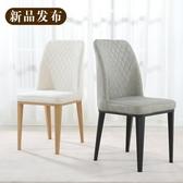 餐廳椅 北歐風餐椅家用美式靠背凳子仿實木椅現代簡約酒店時尚餐廳椅子 鉅惠85折