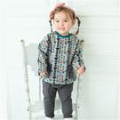 長袖套裝 內刷毛 保暖 幾何上衣 素面長褲 褲子 男寶寶 女寶寶 Augelute Baby 60280