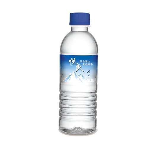 悅氏礦泉水330ml*6【愛買】