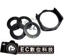 【EC數位】專業級方形濾鏡鏡頭轉接環 49mm 52mm 55mm 58mm 62mm 67mm 72mm 77mm 82mm