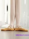 舞蹈鞋女軟底練功鞋男成人中國駝色兒童舞鞋貓爪鞋古典舞芭蕾舞鞋