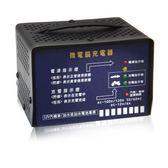【進煌】MC1206 麻聯全自動充電器