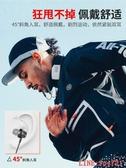 蘭士頓L33.無線運動藍芽耳機跑步雙耳掛耳入耳式耳塞頸掛脖式適用于iPhone手機蘋果華為安卓通用