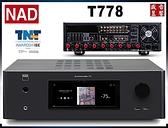盛昱音響『 門市有現貨』 英國 NAD T778 無線串流環繞擴大機 - 公司貨