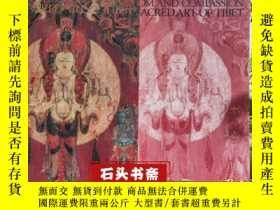 二手書博民逛書店智慧與慈悲是聖神的神靈罕見WISDOM AND COMPASSION THE SACRED ART OF TIBE