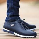 透氣夏季新款皮面休閒鞋防水運動鞋男士皮鞋防滑 【快速出貨】