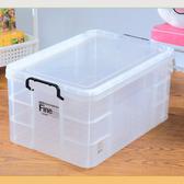 【強固型掀蓋整理箱65L】掀蓋置物箱 台灣製造 玩具箱 衣物箱 工具箱 居家收納  K-036 [百貨通]