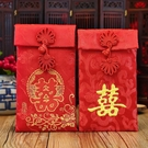 萬元紅包結婚婚禮紅包