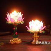佛教用品供佛蓮花燈座燭台佛前燈佛前供電蠟燭台供燈插電長明燈座