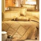 {{ 海中天休閒傢俱廣場 }}C31 床罩系列 R7028飄葉迷情 【七件式棉製床罩組】