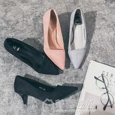 尖頭細跟磨砂絨面黑色高跟鞋女職業學生韓版百搭5cm單鞋   草莓妞妞