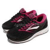 Brooks 慢跑鞋 Addiction 13 2E 黑 粉紅 白底 舒適緩震 女鞋 超寬楦 運動鞋【PUMP306】 1202532E070
