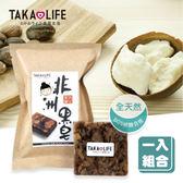 TakaoLife 非洲原生黑皂 100g 單入【櫻桃飾品】【23095】