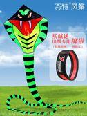 風箏-百特風箏青蛇長蛇風箏濰坊新款成人大型高檔壯觀初學者長尾易飛YYP 糖糖日系