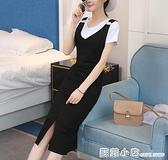 2021夏季新款兩件套裝洋氣減齡女時尚氣質中長裙開叉網紅背帶裙子 蘇菲小店