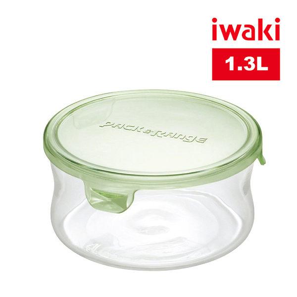 【iwaki】日本品牌耐熱玻璃微波罐1.3L(圓形綠)