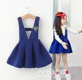 女童洋裝 春秋款童裝冬季兒童女童韓版空氣棉背帶裙吊帶洋裝子加絨兩件套  朵拉朵衣櫥
