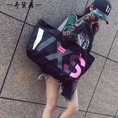 店長推薦大包包新款女包韓版潮包帆布包女側背包大容量手提購物袋側背包