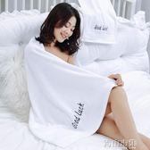 浴巾 浴巾純棉成人柔軟吸水男女全棉加厚大號浴巾毛巾家用可愛韓版套裝 青山市集