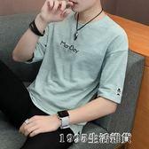 男士短袖潮流韓版港風五分袖寬鬆衣服男 1995生活雜貨