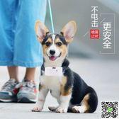 止吠器 防狗叫狗狗止吠器噴霧項圈自動寵物用品不電擊無傷害溫和神器  年終尾牙