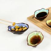 ♚MY COLOR♚魚形陶瓷調味碟 日式 醋碟 醬油碟 調味碟 骨碟 菜碟  盤子 廚房 餐具 水餃 【N354】