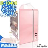 【三年保固】iStyle Pink 粉紅無線電腦 i5-10400/16G/512SSD+1TB/GTX1660 6G/W10