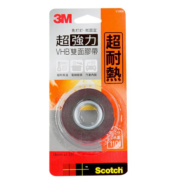 3M耐熱專用超強力雙面膠帶  #V1806