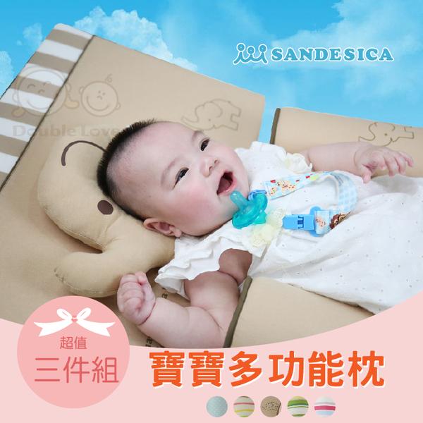 嬰兒床 嬰兒枕  新生兒定型枕 防側翻枕 防溢奶枕【A50