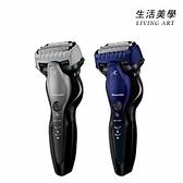 日本製 國際牌 PANASONIC【ES-ST8T】電動刮鬍刀 鬍渣感測 水洗 泡沫製造 全機防水 ES-ST8S後繼 2021年式