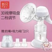 吸奶器手動孕產婦吸乳器吸力大擠奶器產后拔奶器非電動