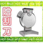 《立即購+贈專用刮刀》Cuisinart WAF-V100TW / WAFV100TW 美膳雅 直立式 鬆餅機