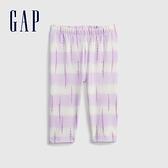 Gap女幼童 布萊納系列 輕薄透氣針織長褲 689375-紫色紮染