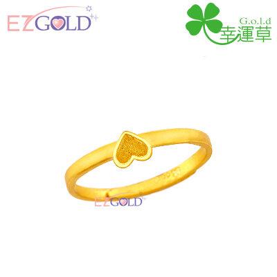 幸運草金飾-炫福B-黃金戒指