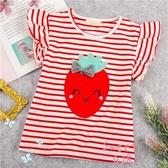 微笑草莓飛袖條紋棉質短袖上衣(290045)【水娃娃時尚童裝】